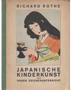 Japanische Kinderkunst - Richard Rothe