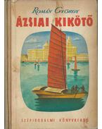 Ázsiai kikötő (dedikált) - Román György