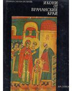 Ikonok a Vracha régióból (bolgár) - Rumjana Szavova-Kaszabova