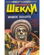 50-s kaliber / Őrült rohanás / Élő arany (orosz) - Sheckley, Robert