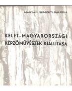 Kelet-magyarországi képzőművészek kiállítása - Solymár István