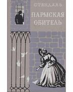A pármai kolostor (orosz) - Stendhal