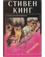 Tortúra (orosz) - Stephen King