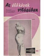 Univerzum 1962/7 - Surányi Éva