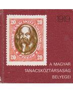 A Magyar Tanácsköztársaság bélyegei (mini) - Surányi László