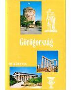 Görögország - Szabó Miklós, Forgács András