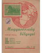 Magyarország bélyegei 1850-1946-ig - Székely Sándor
