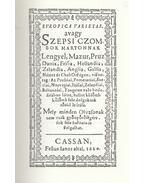 Europica varietas (reprint) - Szepsi Csombor Márton