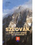 Szlovák társalgási könyv és útiszótár - Böröcz Nándor