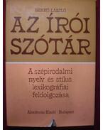 Az írói szótár - Benkő László