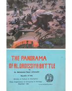 The Panorama of Al-Qadissiya Battle - Dr. Mohammed Baquer al-Hussaini