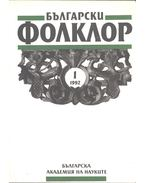 Bulgarian Folklore 1992/1 - Todor Iv. Zhivkov