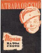 Tyorkin a túlvilágon (orosz) - Tvardovszkij, Alekszandr
