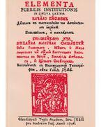 Elementa puerilis institutionis in lingva latina - Udvari István