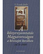 A könyvnyomtatás Magyarországon a kézisajtó korában (1473-1800) (dedikált) - V. Ecsedy Judit