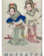 A jang liu-csing újévi képgyűjtemény (kínai) - Vang Su-cun (szerk.)