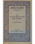 Az olasz irodalom kis tükre - Várady Imre