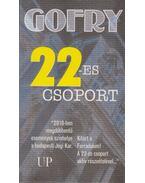 Gofry 22-es csoport - Varga Zoltán