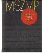 MSZMP a szakszervezetekről (mini) - Végh Oszkár