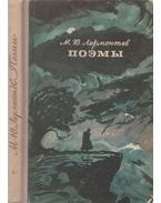 Versek (orosz) - Lermontov, Mihail