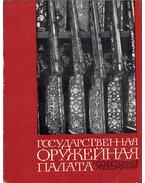 Az Állami Kincstár a moszkvai Kremlben (orosz) - Vlagyimir Ivanov