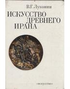 Az ókori Irán művészete (orosz) - Vlagyimir Lukonyin