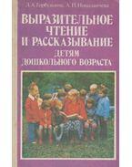 Kifejező felolvasás és történetmesélés iskolakezdés előtt álló gyerekek számára (OROSZ) - Gorbusina, L. A., Nyikolajicseva, A. P.