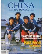 China Pictorial 4/2004 Vol.670 - Wang Jingtang