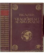 A világtörténet alapvonalai - Wells, Herbert George