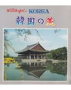 Wonderful Korea