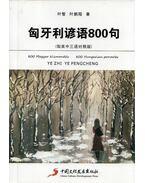 800 magyar közmondás - Ye Zhi Pengcheng