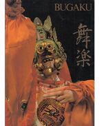 Bugaku - Yoriaki Hamuro