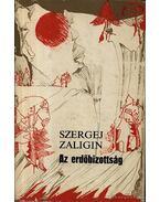 Az erdőbizottság - Zaligin, Szergej