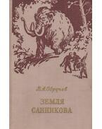 A Szannyikov-föld (orosz) - Obrucsev, V. A.