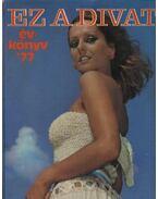 Ez a divat évkönyv '77. - Zsigmond Márta (szerk.)