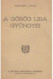 A görög lira gyöngyei - Csengery János - Régikönyvek
