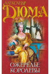 A királyné nyakéke (OROSZ) - Alexandre Dumas - Régikönyvek
