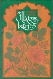 Az illatos kert - An-Nefzawi, Muhammad - Régikönyvek