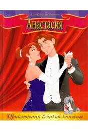 Anastasia (orosz) - Régikönyvek