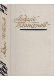 Történetek és elbeszélések 1928-1934 (orosz) - Andrej Platonov - Régikönyvek