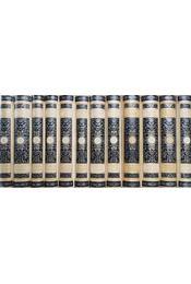 Arany János összes munkái I-VIII. + Arany János hátrahagyott iratai és levelezése I-IV. - Régikönyvek