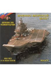 Armed Forces of the Russian Federation - Régikönyvek