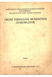 Orosz társalgási, mondattani gyakorlatok - Hegedűs József - Régikönyvek