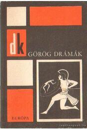 Görög drámák - Euripidész, Aiszkhülosz, Arisztophanész, Szophoklész - Régikönyvek