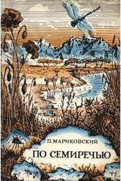 Szemirecs vidékén (По Семиречью) - Marikovszkij, P. - Régikönyvek