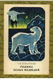 A jegesmedvék hazája (Родина белых медведей) - Uszpenszkij, Sz. M. - Régikönyvek