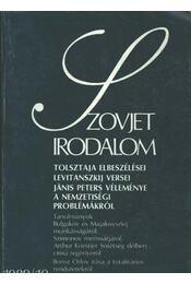 Szovjet irodalom 1989/10. - Király István - Régikönyvek