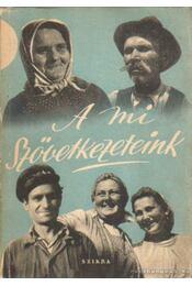 A mi szövetkezeteink - Erdei Ferenc - Régikönyvek