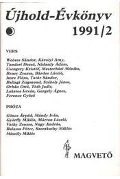 Újhold-Évkönyv 1991/2 - Lengyel Balázs - Régikönyvek