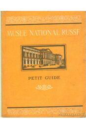 Musee National Russe - Porfiridov, N., Presnov, G., Savinov, A., Smirnov, G., Chapochnikova, L. - Régikönyvek